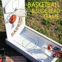 おもちゃ ゲーム バスケットボールゲーム バスケゲーム BASKETBALL 木製 ウッド 木のおもちゃ 木製玩具 レトロゲーム クラシック レトロ おしゃれ プレゼント 贈り物 ギフト インテリア雑貨 BASKETBALL SLIDE BEAD GAME スパイス SFFG1702