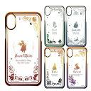 iPhoneX ケース カバー iPhoneケース ハードケース ディズニープリンセス グラデーションハードケース スマホケース Disney Princess ..