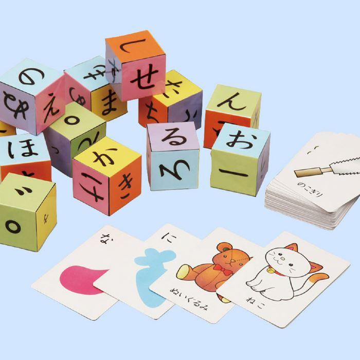 おもちゃ玩具オモチャあそんでまなべるひらがなセットひらがな文字覚える学習知育学べる子供簡単ことば言葉