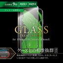 iPhone XS iPhone X 対応 iPhoneXS iPhoneX 5.8インチモデル ガラス フィルム ガラスフィルム GLASS PREMIUM FILM 平面オールガラス ブ..