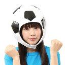かぶりもん サッカーボールかぶりもの かぶりもの キャップ