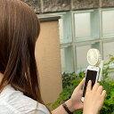 クリップ式 ポータブルファン スマートフォンに挟む ミニ扇風機 コンパクト ファン 扇風機 クリップタイプ 小型 富士パックス h986