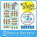 オリジナルモバイルバッテリー(4000mAh) キャラクター 95デザイン 028 ドレスマ MO-CRM028