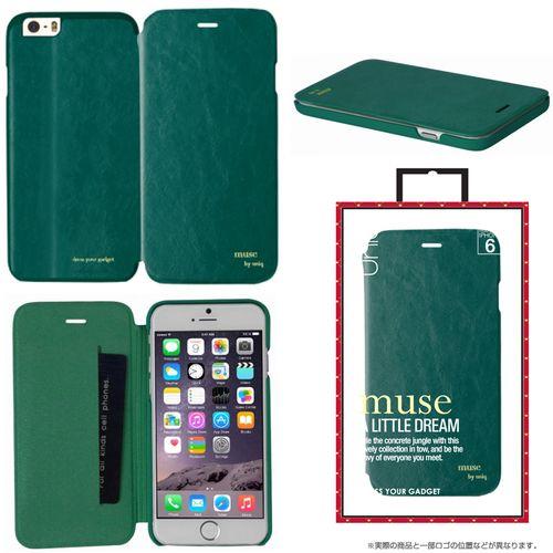 Uniq iPhone6/Muse/ Emerald Envy   製品型番:IP6GARMUSGRN