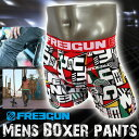 FREEGUN フリーガン メンズ ボクサーパンツ TRI RED Mサイズ インナー アンダーウェア 男性下着 プログレス 122M