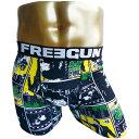 FREEGUN フリーガン メンズ ボクサーパンツ SINER GREEN Mサイズ インナー アンダーウェア 男性下着 プログレス 330M