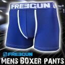 FREEGUN フリーガン メンズ ボクサーパンツ 無地 NAVY XLサイズ インナー アンダーウェア 男性下着 プログレス 503XL