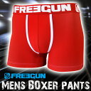 FREEGUN フリーガン メンズ ボクサーパンツ 無地 RED XLサイズ インナー アンダーウェア 男性下着 プログレス 505XL