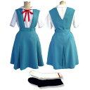 公式 新世紀エヴァンゲリオン 第三新東京市立第壱中学校女子制服 Ladies Lサイズ コス