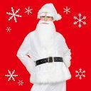 GOGOサンタさん(ホワイト) サンタクロース サンタ コスチューム コスプレ 変装 仮装 セット メンズサイズ クリアストーン 4560320867814