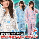 ぼくドラえもんシャツパジャマ 男女兼用サイズ キャラクター 長袖パジャマ 寝巻 前開き ルームウェア ドラえもん サザック SAZAC-001