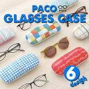 PACO メガネケース 全6デザイン スリム おしゃれ かわいい コンパクト 眼鏡ケース 人気 メンズ レディース カジュアル 現代百貨 A291