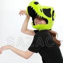 DXボーンティラノCAP 全3色 着ぐるみキャップ 恐竜 帽子 かぶりもの コスプレ 小道具