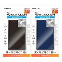 WALKMAN A50用 ケース カバー 薄型レザーケース フラップタイプ ウルトラスリム コンパクト エレコム AVS-A18PLFU