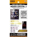 AQUOS CRYSTAL 2 アクオス クリスタル ツー用保護フィルム 耐衝撃・反射防止・防指紋フィルム レイアウト RT-AC2F/DC