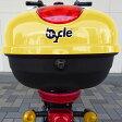 【代引不可】電動スクーター bycle 専用リアボックス バイクルオプション品 ヘルメットや荷物を安心して収納 ハッピーイエロー ベイズ BYZ802-02