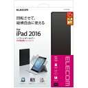 9.7インチiPad Pro(2016年モデル) アイパッドプロ ケース/カバー ソフトレザーケース 360度回転 ブラック エレコム TB-A16360BK