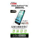 ASUS ZenFone Go ZB551KL エイスースゼンフォンGo 保護フィルム 指紋 反射防止フィルム レイアウト RT-AZGF/B1