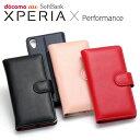 Xperia X Performance SO-04H/SOV33 エクスペリアXパフォーマンス ケース/カバー ブックタイプPUレザーケース BOOK LEPLUS LP-XPXPLB