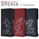 Xperia X Performance SO-04H/SOV33 エクスペリアXパフォーマンス ケース/カバー ディズニー 手帳型ケース ホットスタンプ レイアウト RT-RDXPXPI