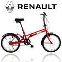 送料無料宅配便出荷【代引不可】ルノー RENAULT RサスFDB20 自転車 20インチ 折りたたみ自転車 シングルギア スポーティなフレームのリアサス機能搭載モデル レッド ミムゴ MG-RN20R