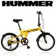 【代引不可】ハマー HUMMER FDB206S 自転車 20インチ Fサス 折りたたみ自転車 6段変速 スポーティーなフレームのフロントサス機能搭載モデル イエロー ミムゴ MG-HM206