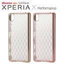 Xperia X Performance SO-04H/SOV33 エクスペリアXパフォーマンス ケース/カバー ソフトケース ダイヤモンドカット エレコム PM-SOXPUCJM