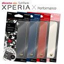 Xperia X Performance SO-04H/SOV33 エクスペリアXパフォーマンス ケース/カバー ソフトレザーケース Disney エレコム PM-SOXPPLFDNY