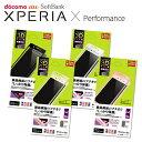 Xperia X Performance SO-04H/SOV33 エクスペリアXパフォーマンス 保護フィルム 3D曲面加工 失敗ゼロフィルム 反射防止タイプ ラスタバナナ FT711XXP*