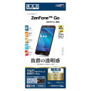 Zenfone Go 保護フィルム ゼンフォンゴー パーフェクトガードナー 高光沢フィルム ラスタバナナ P727GO