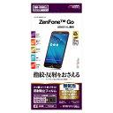 Zenfone Go 保護フィルム ゼンフォンゴー タッチガードナー 反射防止(アンチグレア)フィルム ラスタバナナ T727GO