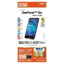 Zenfone Go 保護フィルム ゼンフォンゴー グロスタッチガードナー 高光沢防指紋フィルム ラスタバナナ G727GO