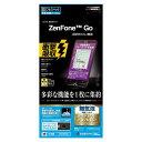 Zenfone Go 保護フィルム ゼンフォンゴー ショウゲキガードナー 衝撃吸収フルスペックフィルム ブルーライトカットタイプ ラスタバナナ JF727GO