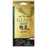 iPhone7 2016ǯ9���ǥ� 4.7����� �����ե���7 �ݸ�ե���� ���饹�ե���� GLASS PREMIUM FILM ������饹 �ޥå� 0.2mm LEPLUS LP-I7FGGM20