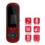 ラジオ・ボイスレコーダー付き音楽プレーヤー デジタルオーディオプレーヤー MP3/WMAを再生 microSD/microSDHC対応 レッド グリーンハウス GH-KANADRB-RD