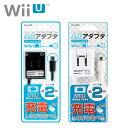 WiiU GamePad WiiUゲームパッド 家庭用コンセ...