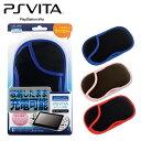 PlayStationVita PSVITA ケース/カバー スリムソフトケース 収納したまま充電可能 アローン ALG-PVSSC