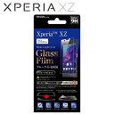 Xperia XZ SO-01J/SOV34 エクスペリアX...