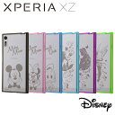 Xperia XZ SO-01J/SOV34 エクスペリアXZ ケース/カバー Disney ディズニーキャラクター ハイブリッドケース レイアウト RT-RDXPXZU