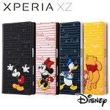 Xperia XZ SO-01J/SOV34 エクスペリアXZ ケース/カバー Disney ディズニーキャラクター 手帳型ケース スタンディング カーシヴ レイアウト RT-RDXPXZT