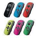 ニンテンドー スイッチ ケース カバー Nintendo Switc