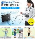 雨天時でも安心して使用できる防水ハンズフリー拡声器スピーカー...