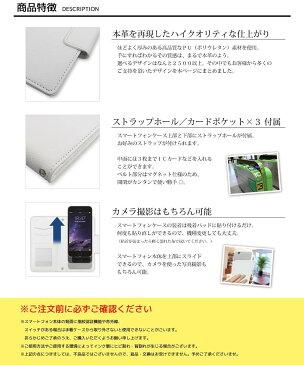 V30+ L-01K LGV35 手帳型 ケース カバー Disney Mobile on docomo DM-01K 各種LG電子端末に対応 カラー単色 シンプル 無地 B2M TH-LG-CLT-WH