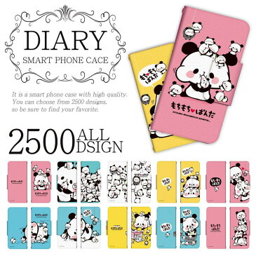 V30+ L-01K LGV35 手帳型 ケース カバー Disney Mobile on docomo DM-01K 各種LG電子端末に対応 もちもちぱんだ ぱんだ もちもち カミオ カミオジャパン でかぱん ちびぱん かわいい キャラクター 癒し キュート ドレスマ TH-LG-PAT-WHA