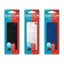 ニンテンドー スイッチ ソフトカードケース Nintendo Switch専用 ソフトカード8枚+microSD2枚を収納できるカードケース アローン ALG-NSC8