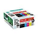 キヤノン BCI-371XL 370XL/6MP 互換 リサイクルインク カートリッジ 6色パック キャノン CANON エコリカ ECI-C371XL-6P