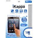 ショッピングkappa ラスタバナナ 7インチタブレット用iKappa 簡易タイプ 1枚入り 製品型番:RBCA042