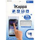 ショッピングkappa ラスタバナナ 5インチスマートフォン用iKappa 簡易タイプ 1枚入り 製品型番:RBCA046