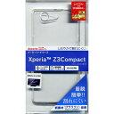 【ラスタバナナ】【RASTABANANA】【Xperia Z3 Compact SO-02G】【エクスペリア ゼットスリー コンパクト SO-02G】【ハードケース/ハードカバー】イージーハードケース クリア 製品型番:1420Z3COM