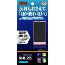 レイアウト AQUOS SERIE SHL25用液晶保護フィ...